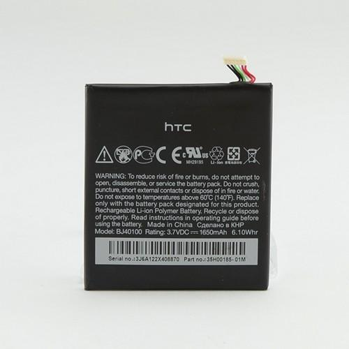 OEM HTC Internal Replacement Battery for HTC One S (1650 mAh) - 35H00185-05M