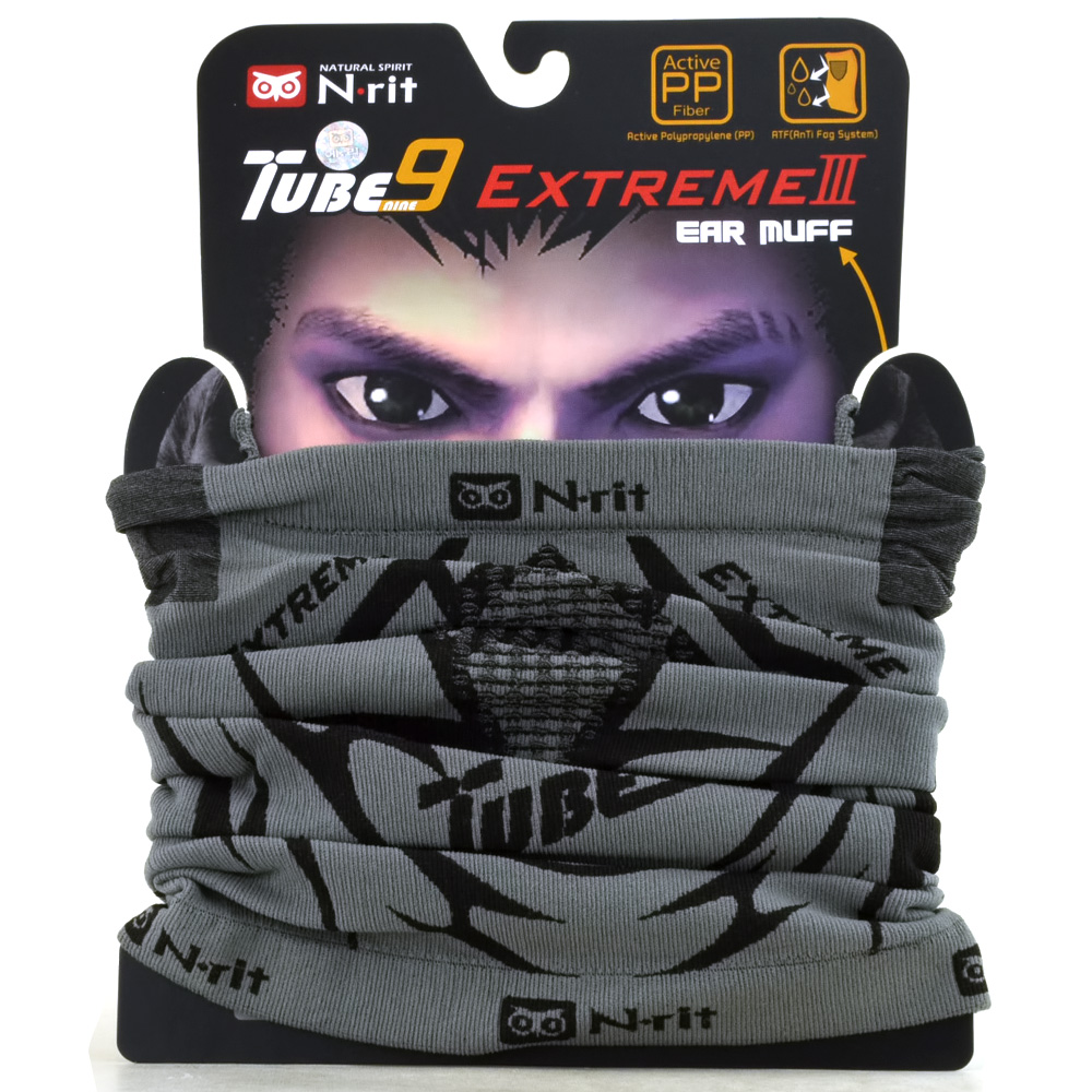N-Rit Tube 9 Extreme 3 Multifuctional Face Mask Headwear [Gray/Black] Lightweight, Durable W/ Dual Ventilation Breathing System and Ear Muff