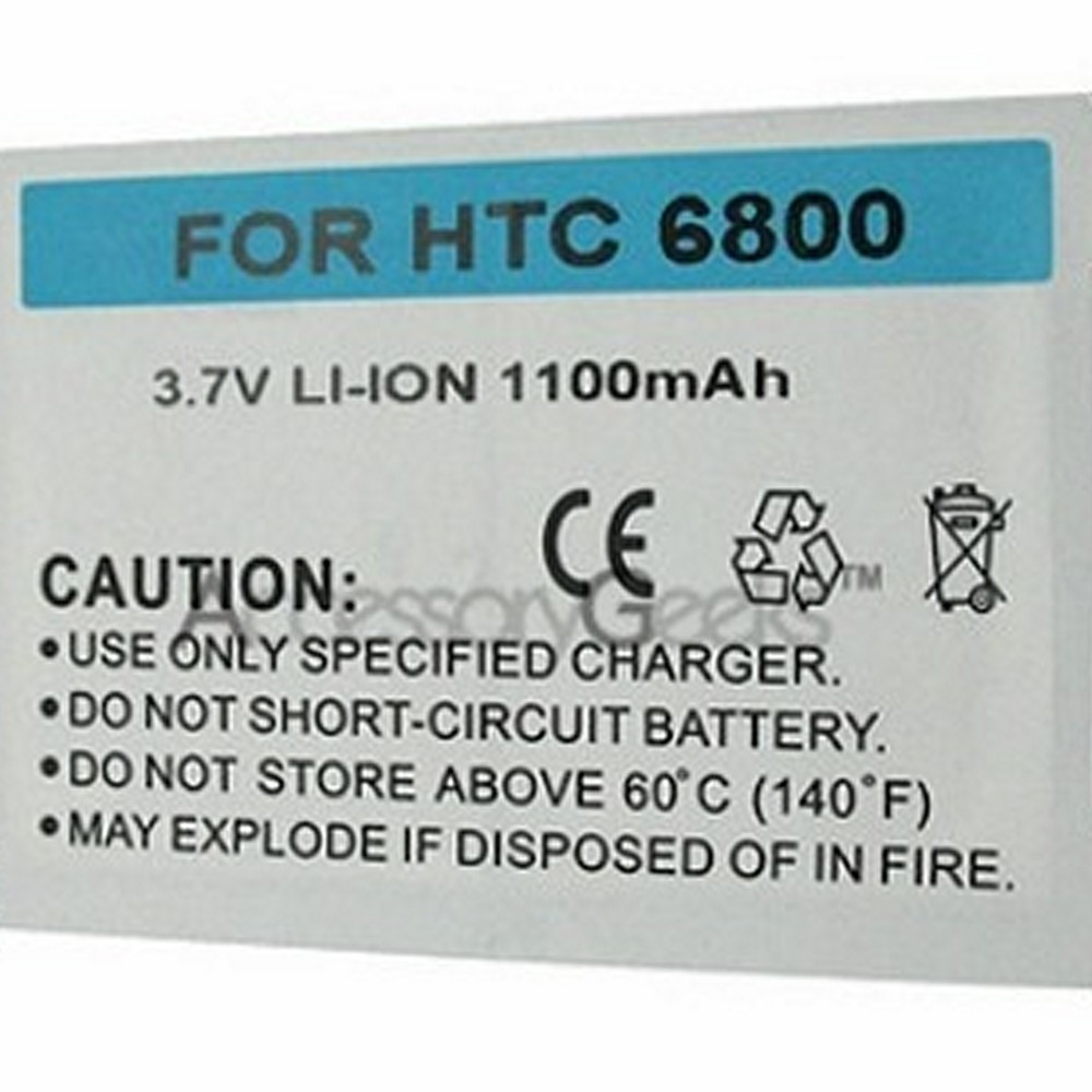Standard - HTC Mogul Sprint Cell Phone Battery