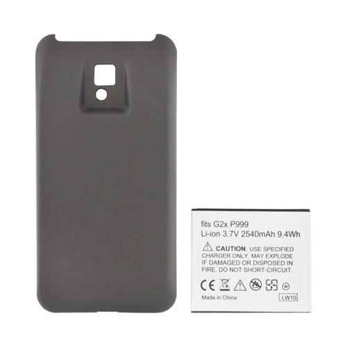 T-Mobile G2X Extended Battery w/ Door - Black (2540 mAh)