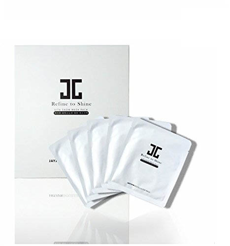 [JAYJUN] Vita Snow Premium Bio Cellulose Placenta Facial Mask X 5 Pack