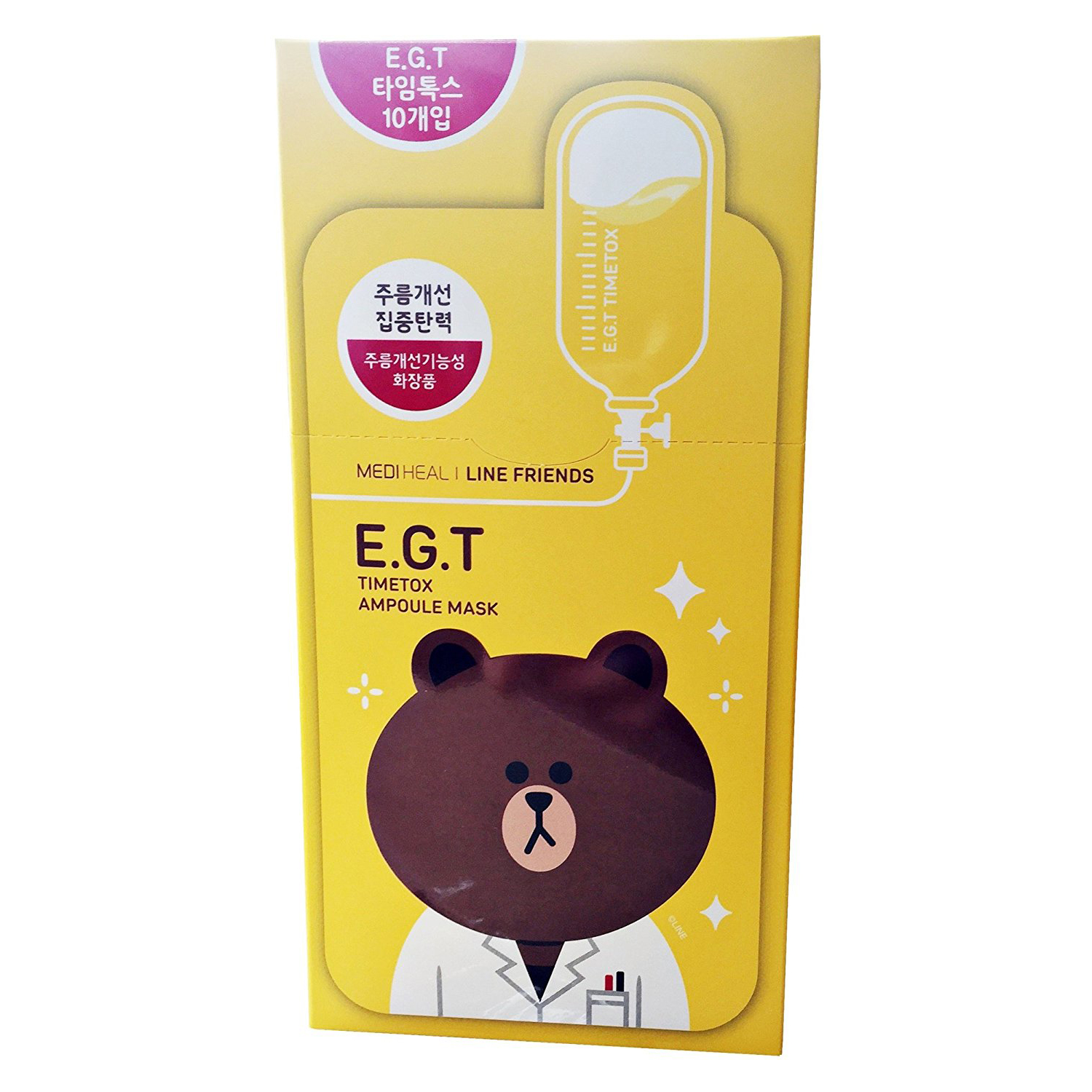 [MEDIHEAL] Line Friend E.G.T Timetox Ampoule Mask Sheet 27ml X 10 Pack