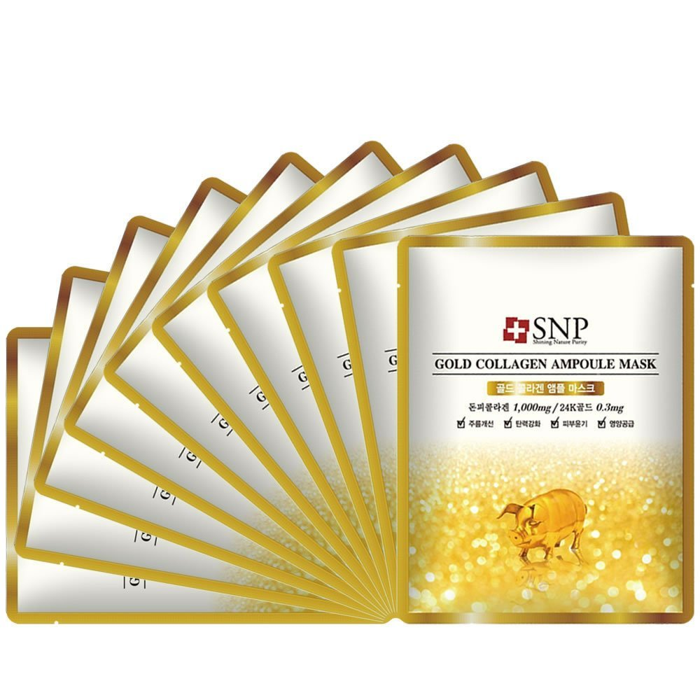[SNP] Gold Collagen Ampoule Mask - Moisturising & Rejuvenating Mask X 10 Pack