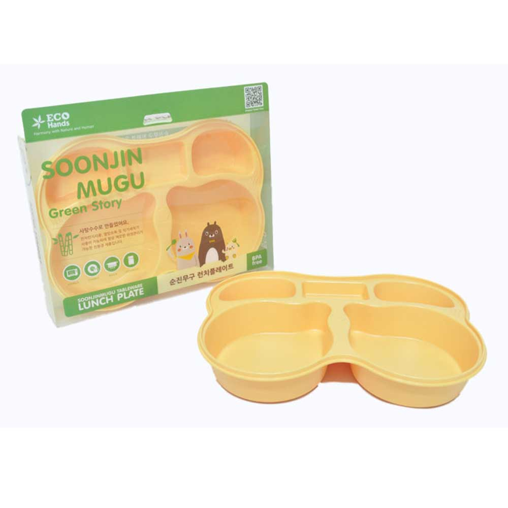 Kids Childrens Lunch Box - [Yellow] Sugarcane bio-plastic / BPA Free