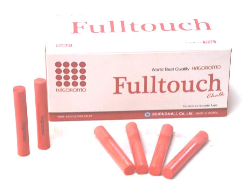 HAGOROMO Fulltouch Color Chalk 1 Box [72 Pcs/Scarlet]