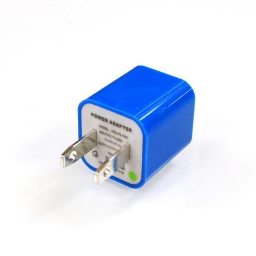 Blue USB Input Travel/ Home Wall Charger Adapter